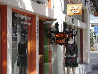 satisfy my soul clothing fashion boutique store, laguna beach shops