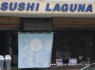 Sushi Laguna, Japanese Dining Laguna Beach Restaurants